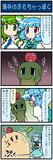 がんばれ小傘さん 743