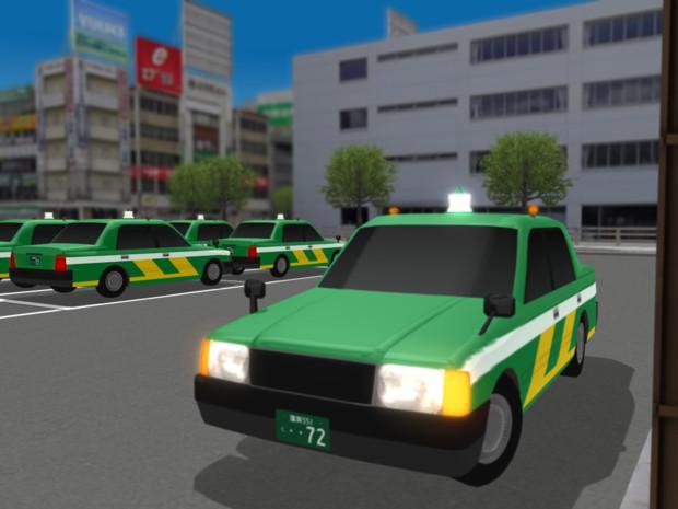 【β版配布】あのタクシー