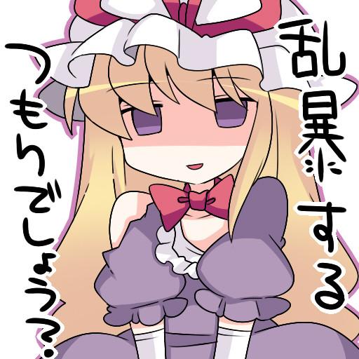 お疲れ紫ちゃん