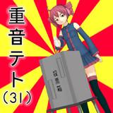 投票箱【モデル配布】