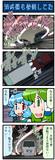 がんばれ小傘さん 750