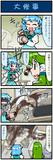 がんばれ小傘さん 753