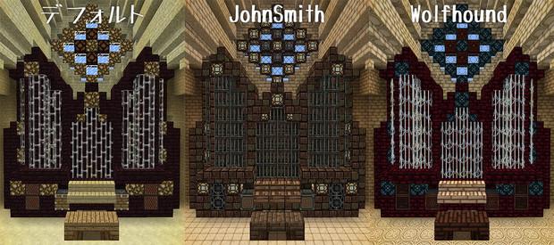 【Minecraft】天主堂を作ってみている【その7】
