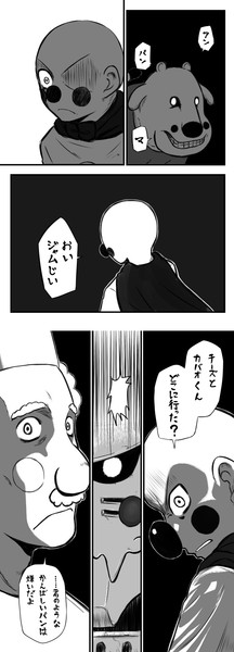 鋼のパロディ
