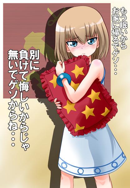 【ガルパン】 イカチューシャ完成版 【イカ娘】