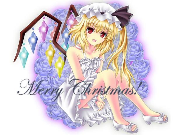 Merry Christmas!(フランドール)