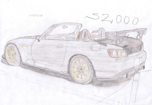 S2000に色塗ったった