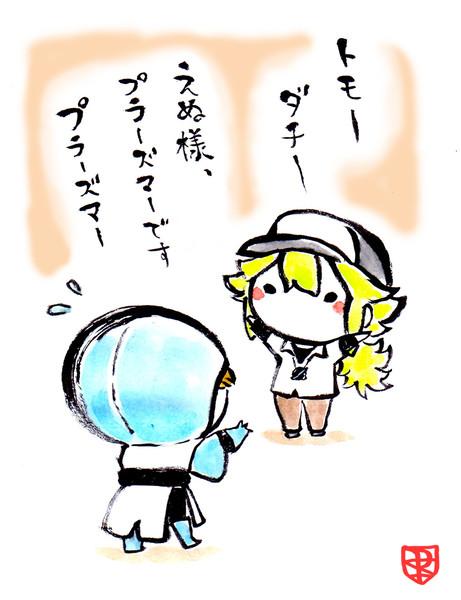 筆でNさん