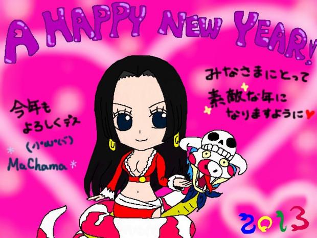 2013年あけましておめでとうです(ノ)・ω・(ヾ)