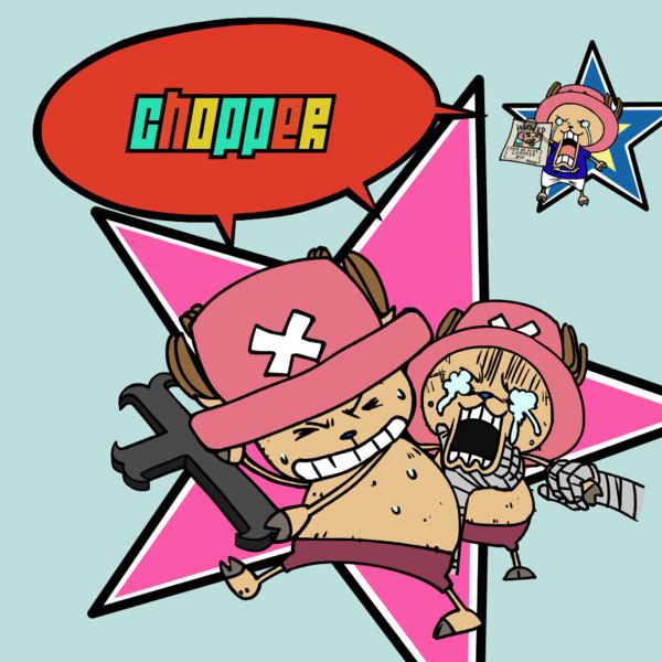 CHOPPER!!