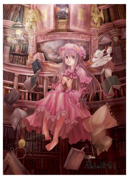 魔女の読書会