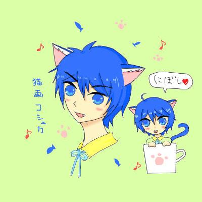 猫画コシュカ