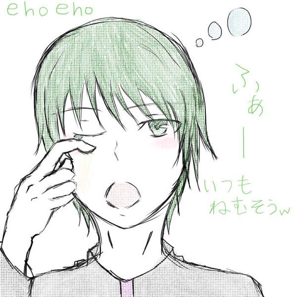 眠そうな隊長 総ちゃん さんのイラスト ニコニコ静画 イラスト