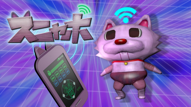スニャホ -The appli cat-