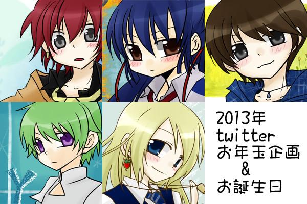 【twitter企画】イメージイラストやらアニメやら。