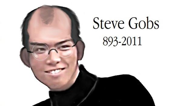 スティーブ・GOブズ