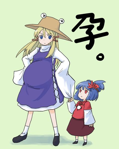 諏訪子かーちゃん
