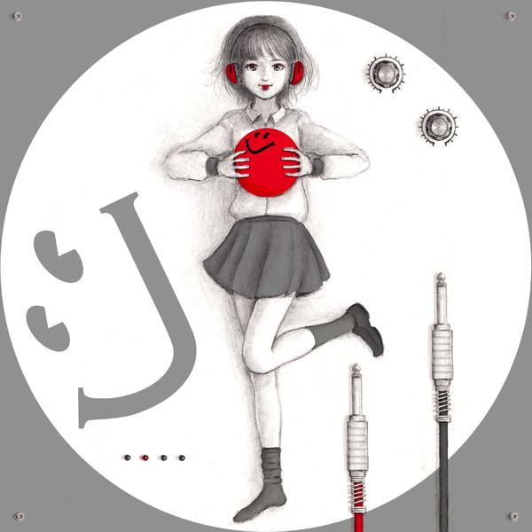 DJgirl