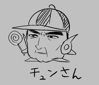 【ドアドア】 チュンさん