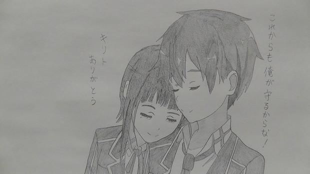 シャーペン 強くてニューゲーム サチ救出編(SAO)本当のハッピーエンド