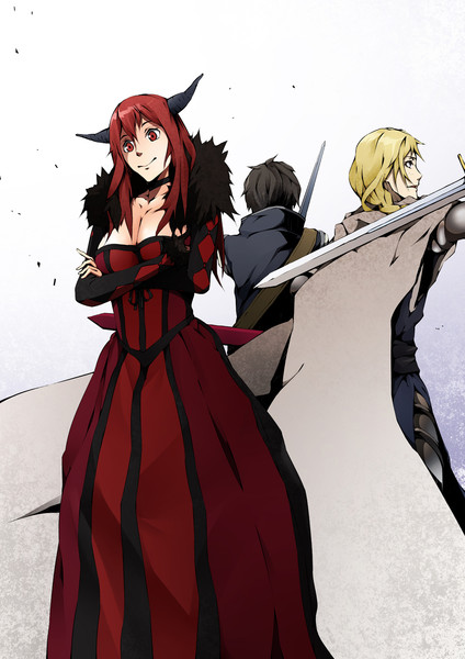 魔王×勇者×女騎士