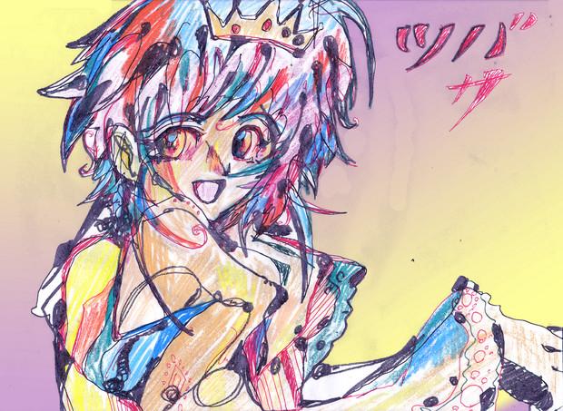 無邪気なツバサ姫