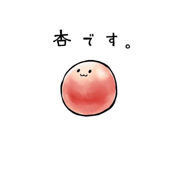 【GIFアニメ】自キャラが生まれた
