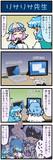 がんばれ小傘さん 791