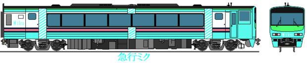 急行ミク(架空鉄道)