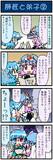がんばれ小傘さん 794