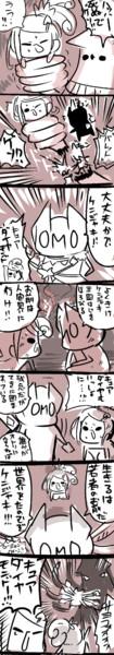 ドキドキ!プリキュア 0話