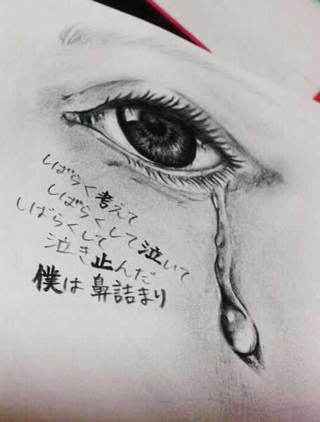 泣いてみたω描いてみた らりるれろ さんのイラスト