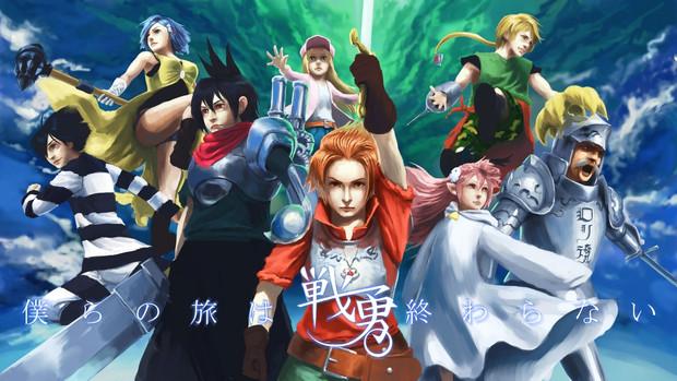 次世代ハイファンタジーアニメ戦勇。
