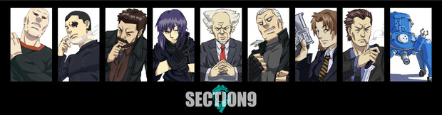 SECTION9