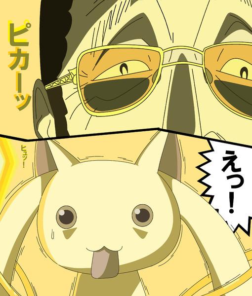黄猿にQBを光の速さでけらしてみました