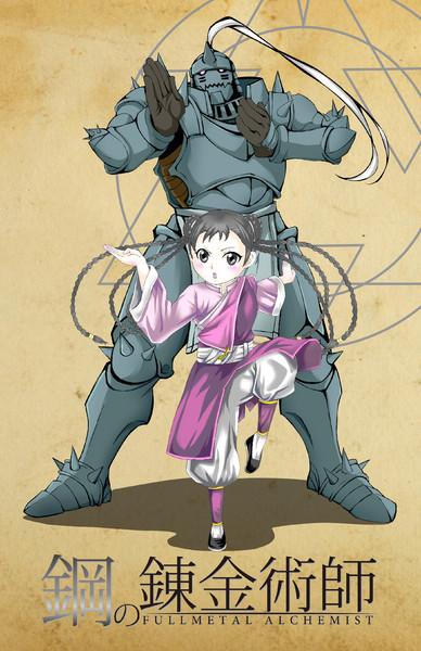 【祭り】鋼の錬金術師コラボ絵【ろいろ】