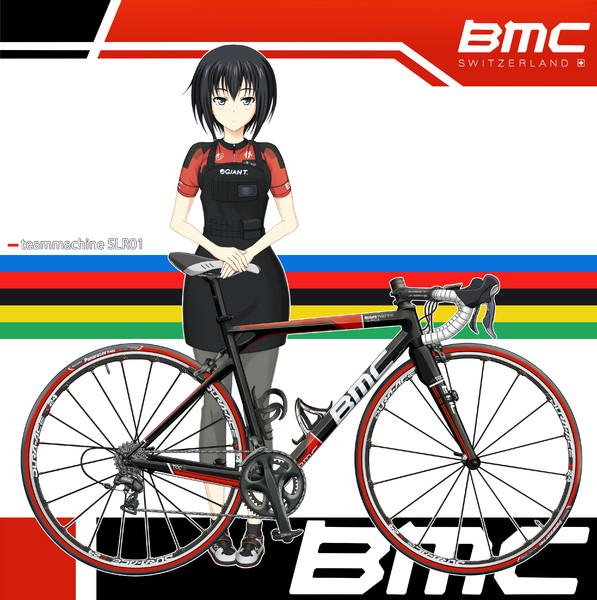 BMCガール