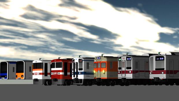 作ってきた東武電車