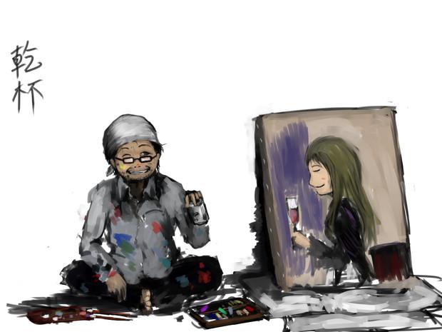 自分の絵は、好きですか?