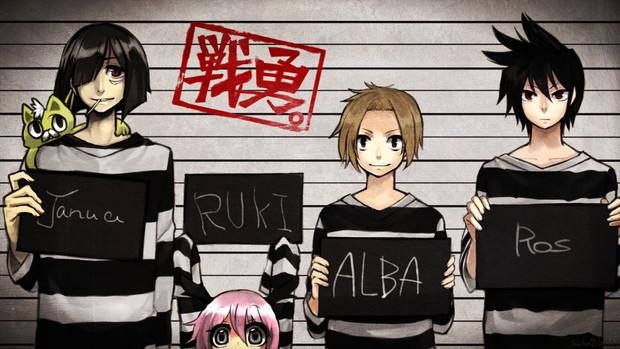囚人公たち