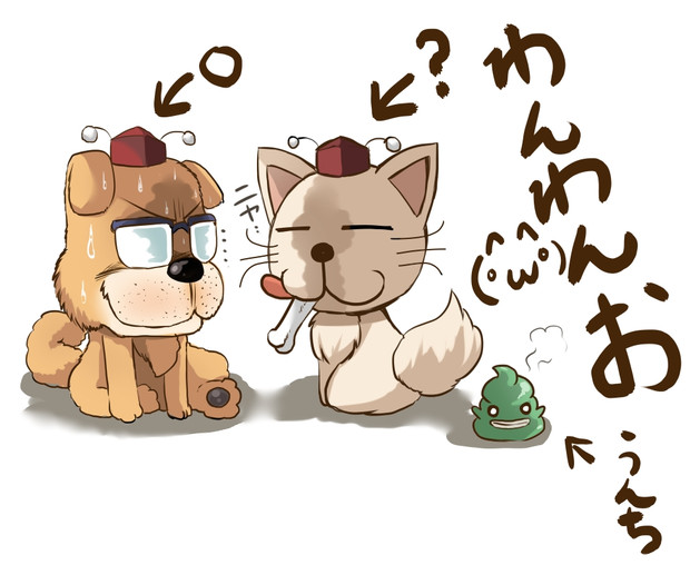 ☠犬の可愛いイラスト♡