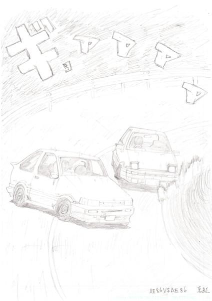 AE86 VS AE86