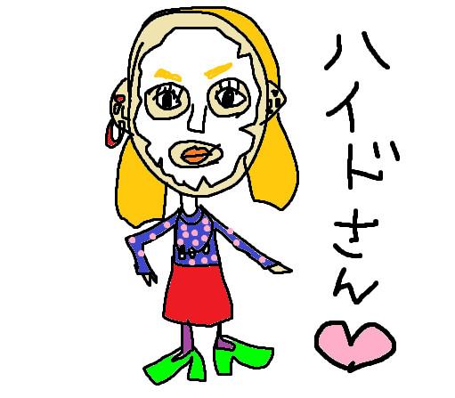 前歯さん みっちぇる さんのイラスト ニコニコ静画 イラスト