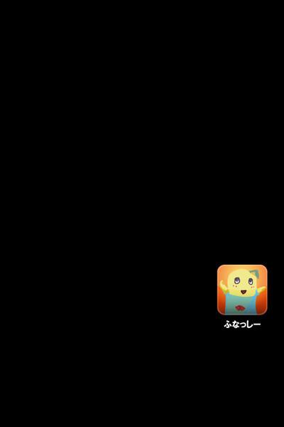 「ふなっしー」 iphone用壁紙⑤ 960x640