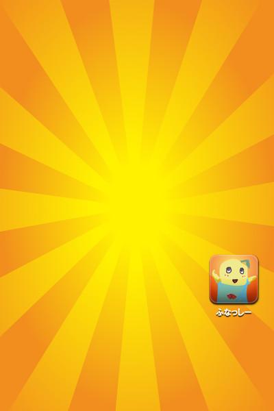 「ふなっしー」 iphone用壁紙⑥ 960x640