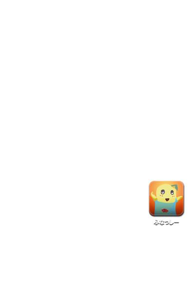 「ふなっしー」 iphone用壁紙⑧ 960x640