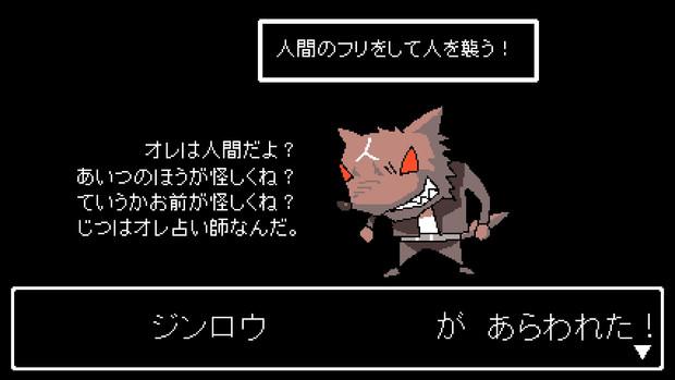 【セラクエNO_131】ジンロウ