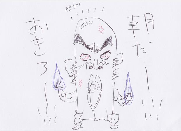 浅田おじさん