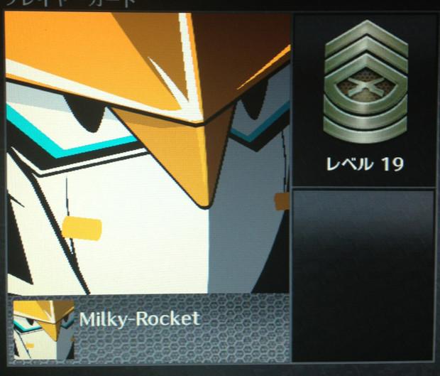 【BO2】ガンバレル ロボティクスノーツ