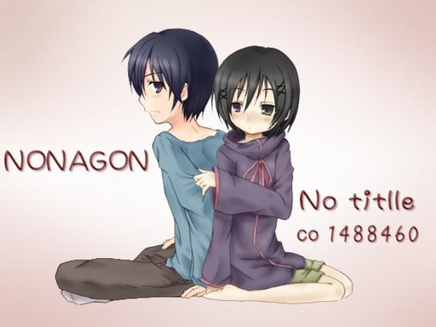 Notitlle(NONAGON)